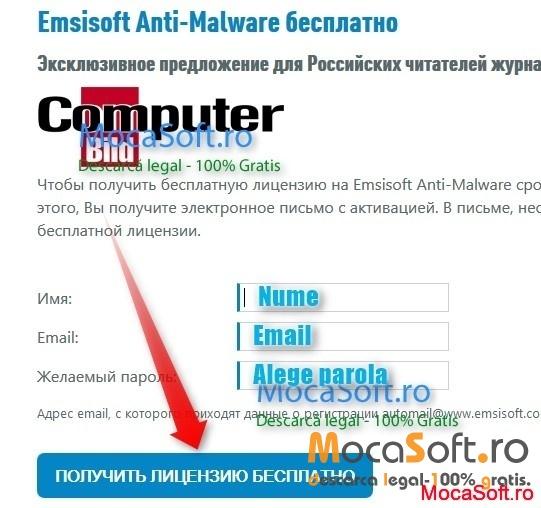 Emsisoft Anti-Malware 9 Free 6 Months Serial Key