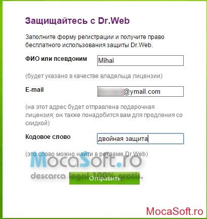 Dr.Web Katana Free for 90 Days