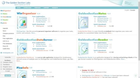 Gratuit – WinOrganizer, GoldenSection Notes, GoldenSection Reader, GoldenSection DataServer, PicaSafe