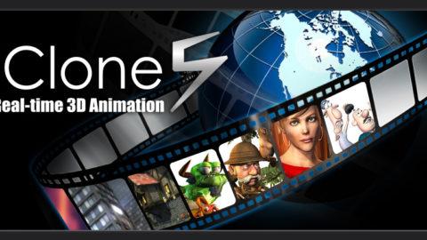 Reallusion iClone 5 Standard – Licenta/serial key gratuit
