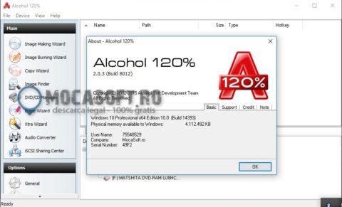 Alcohol 120% – Licență Gratis 1 An