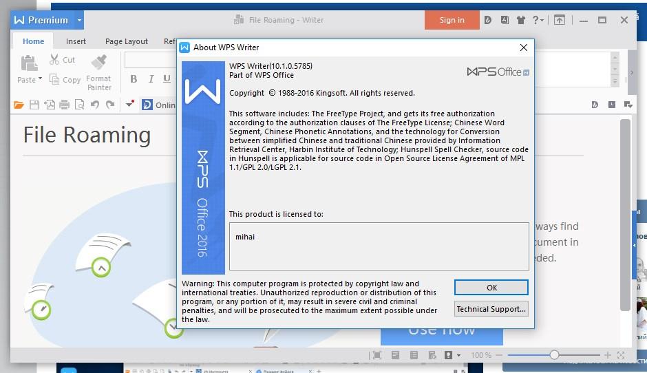 wps-office-premium-2016-licenta-gratis