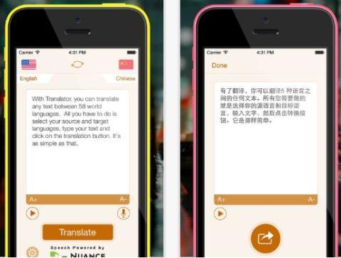 Aplicatia Translator !! – Gratuit pentru IOS