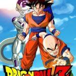 Dragon Ball Z Sezonul 1