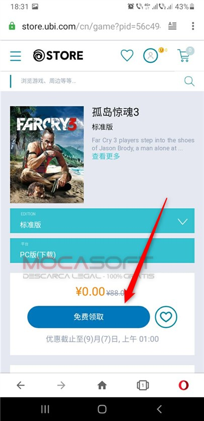 Far Cry 3 Gratis